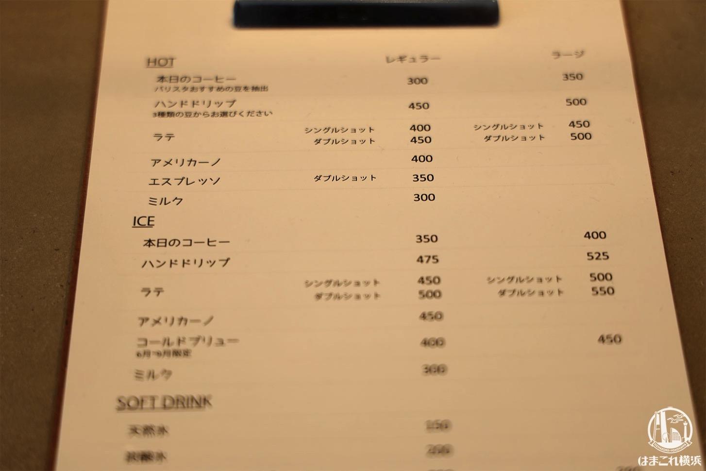 Innergie CAFÉ メニュー