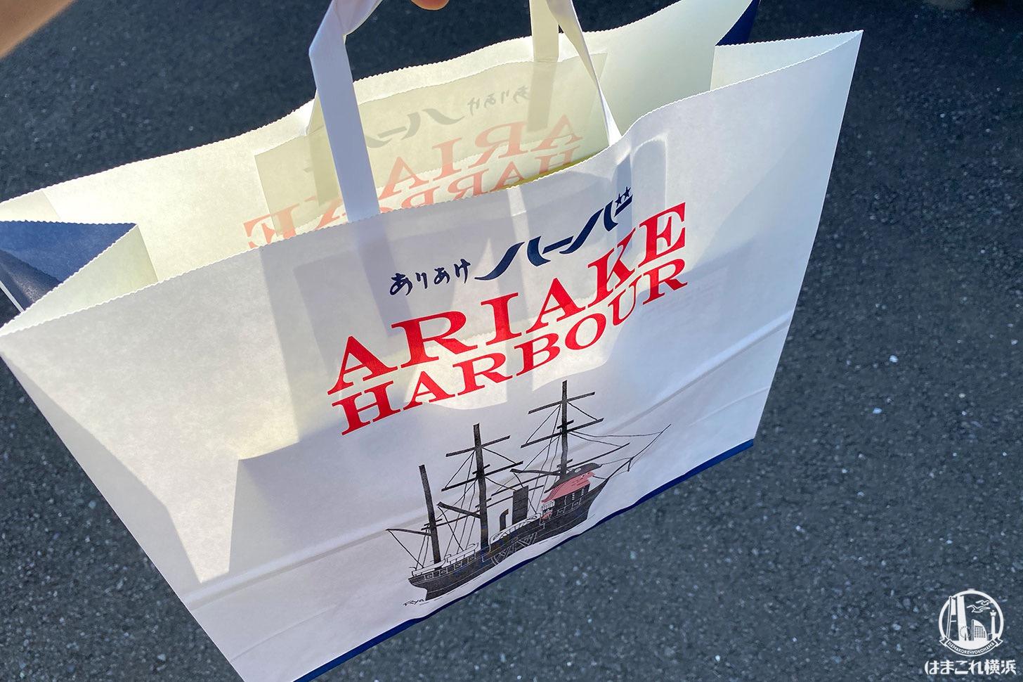 横濱ハーバー「幻の浜なし」お土産