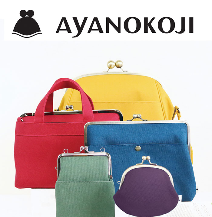 AYANOKOJI (アヤノコウジ)