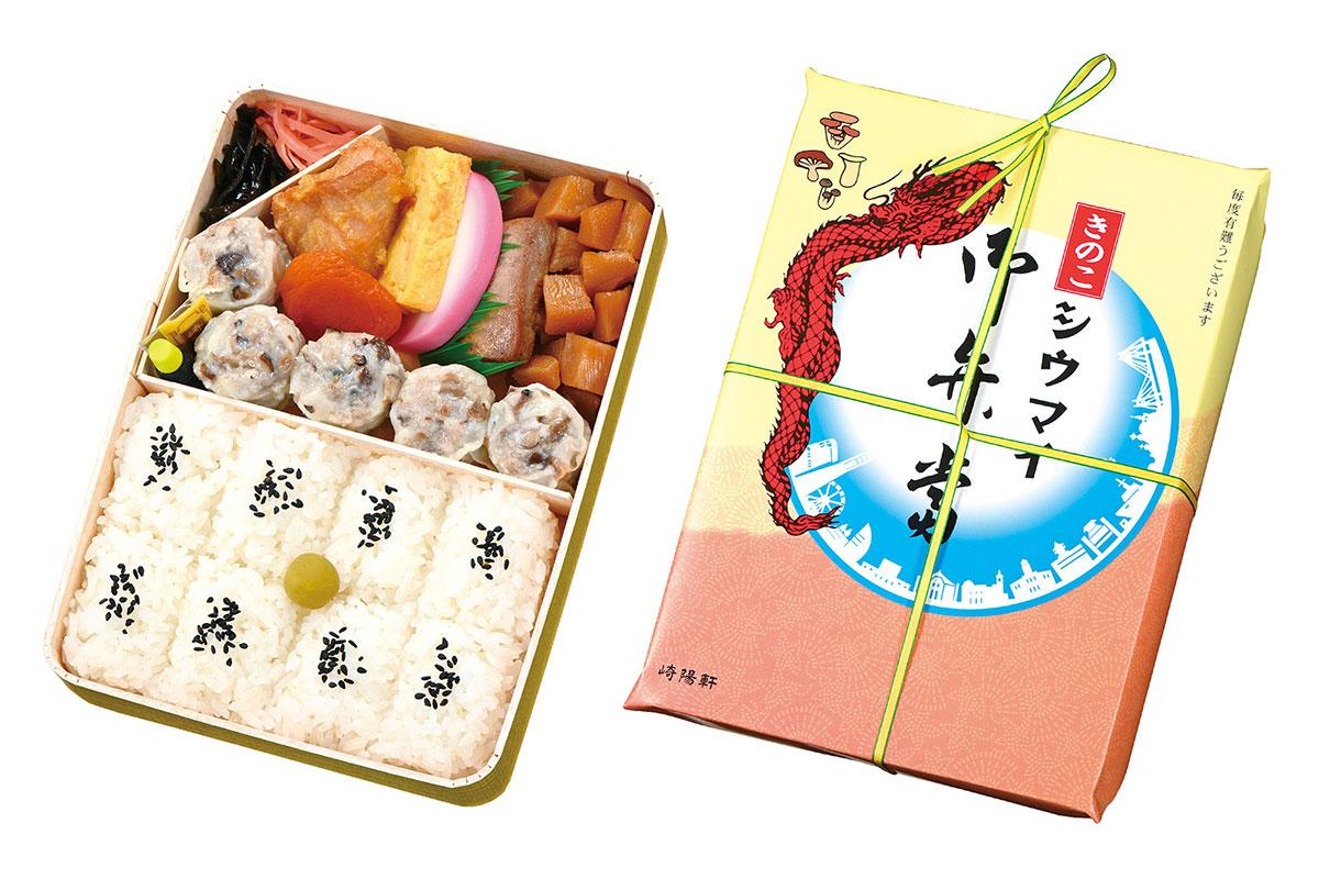 崎陽軒、期間ごとに異なる種類のシウマイが入る「シウマイ弁当」リレー形式で販売