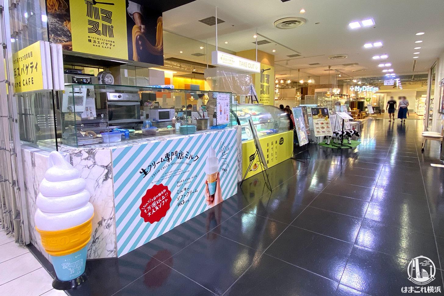 練りたて茹でたて自家製麺 横浜スパゲティ 外観・入り口