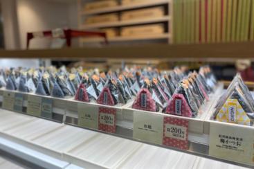 おにぎり専門店NiGiRO(にぎろう)そごう横浜店に催事出店!
