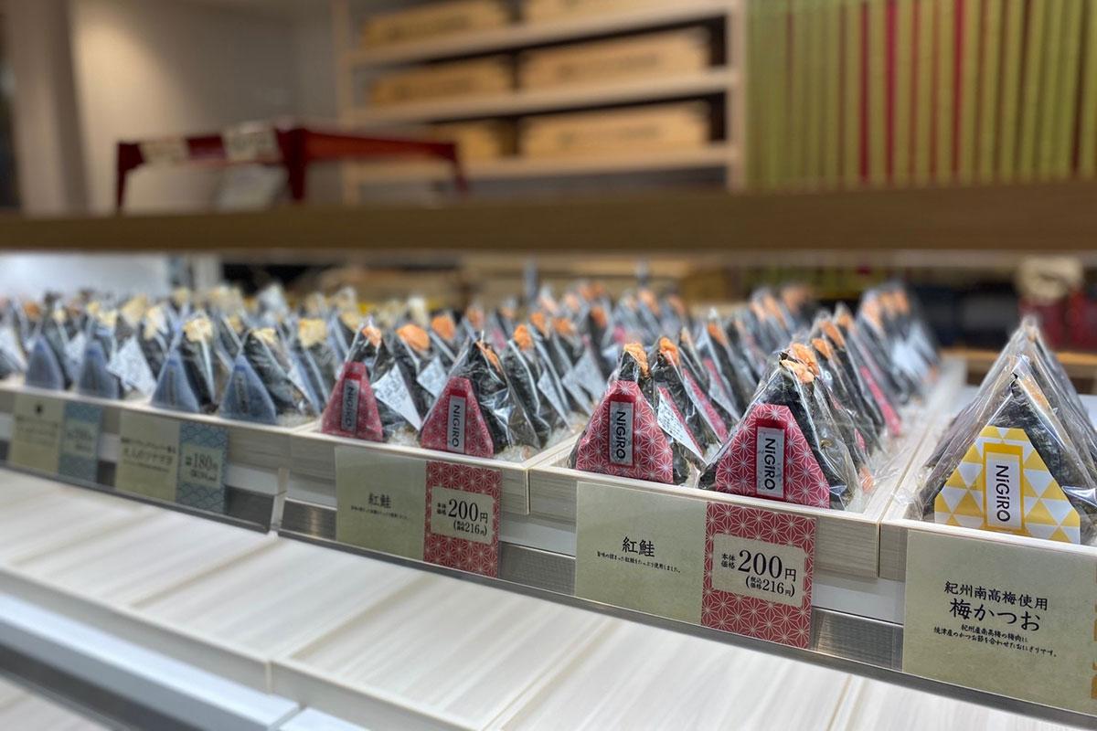 おにぎり専門店NiGiRO(にぎろう) そごう横浜店 概要