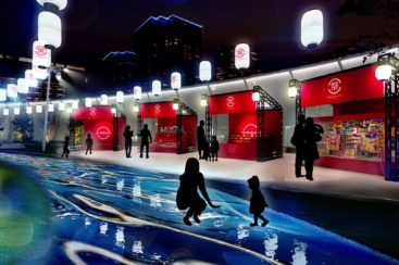 横浜「ニッサン パビリオン」スペシャル縁日イベント開催!屋台出店やプロジェクションマッピング