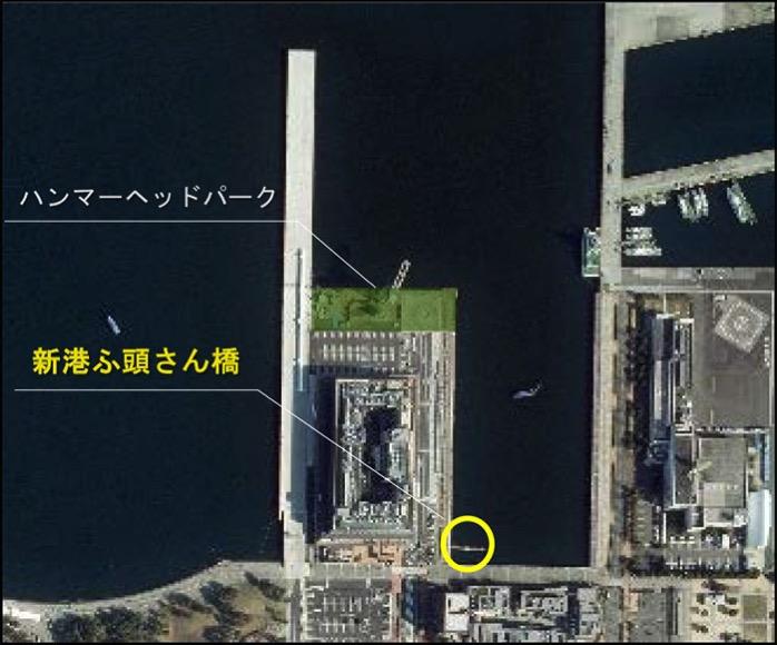 新港ふ頭さん橋の場所・位置