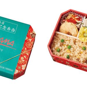 そごう横浜店35周年記念で復刻ロゴデザインのグッズやマーロウなど限定品販売!