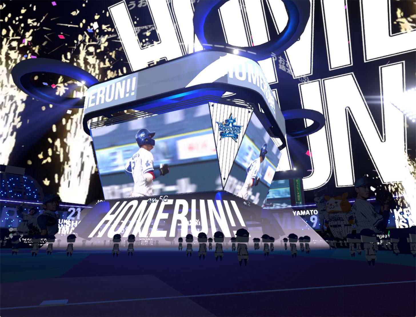 横浜DeNA「バーチャルハマスタ」第2弾実施!新たに自由視点映像や有料コンテンツ