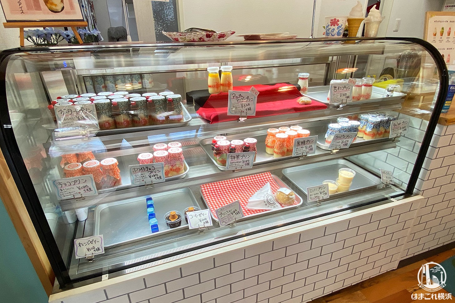 プリン専門店「横濱ミルク 町っ子」各種プリン