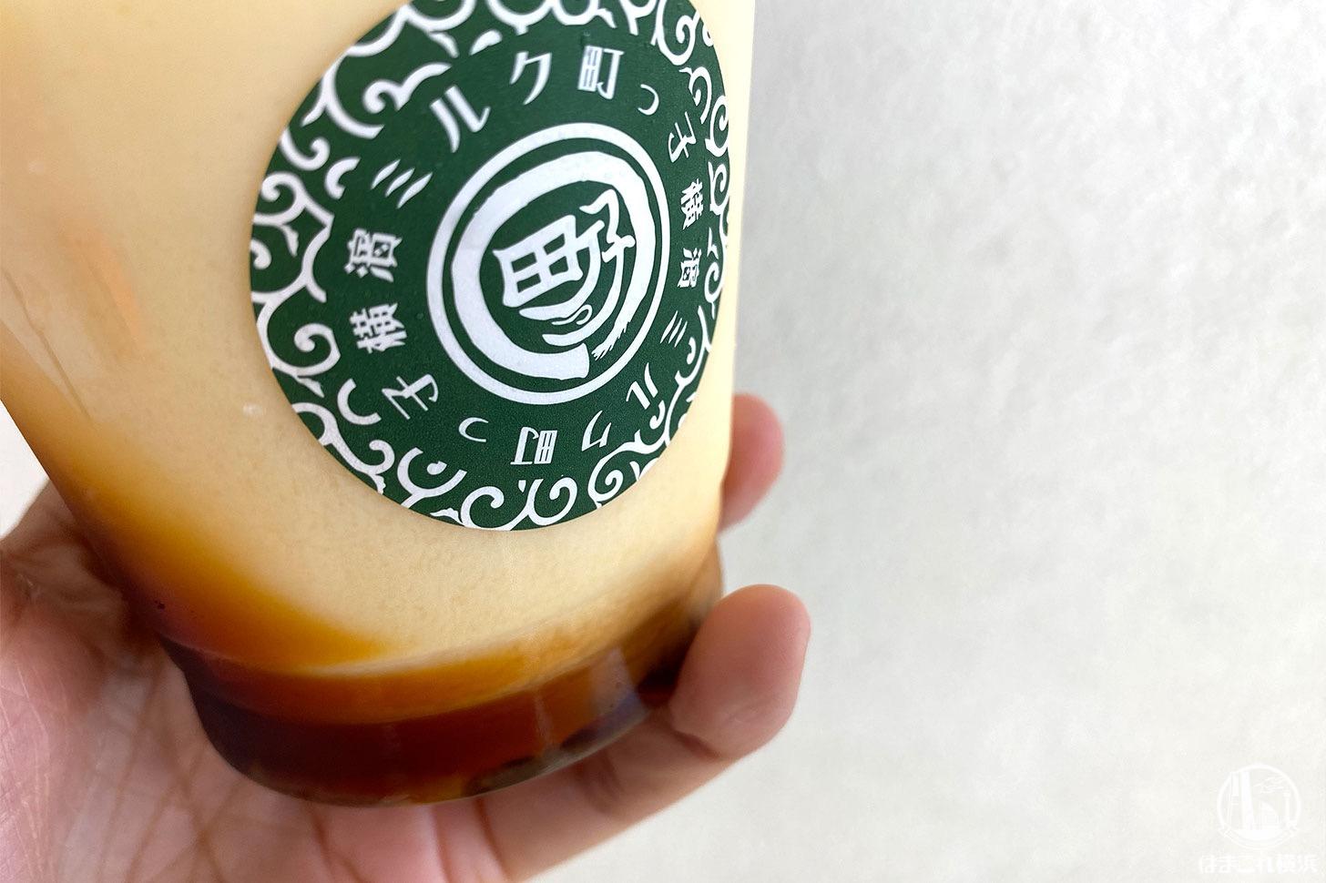 プリン専門店「横濱ミルク 町っ子」飲む生プリン