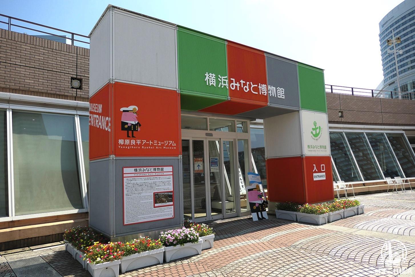 横浜みなと博物館 外観