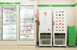 クックパッドマートの商品受け取りボックス横浜の一部ファミマに設置!
