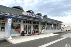 山下公園のコンビニ「ハッピーローソン」2020年9月30日閉店