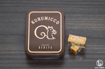 クルミッ子の缶が可愛すぎ!横浜高島屋で購入・贈り物におすすめの菓子ギフト