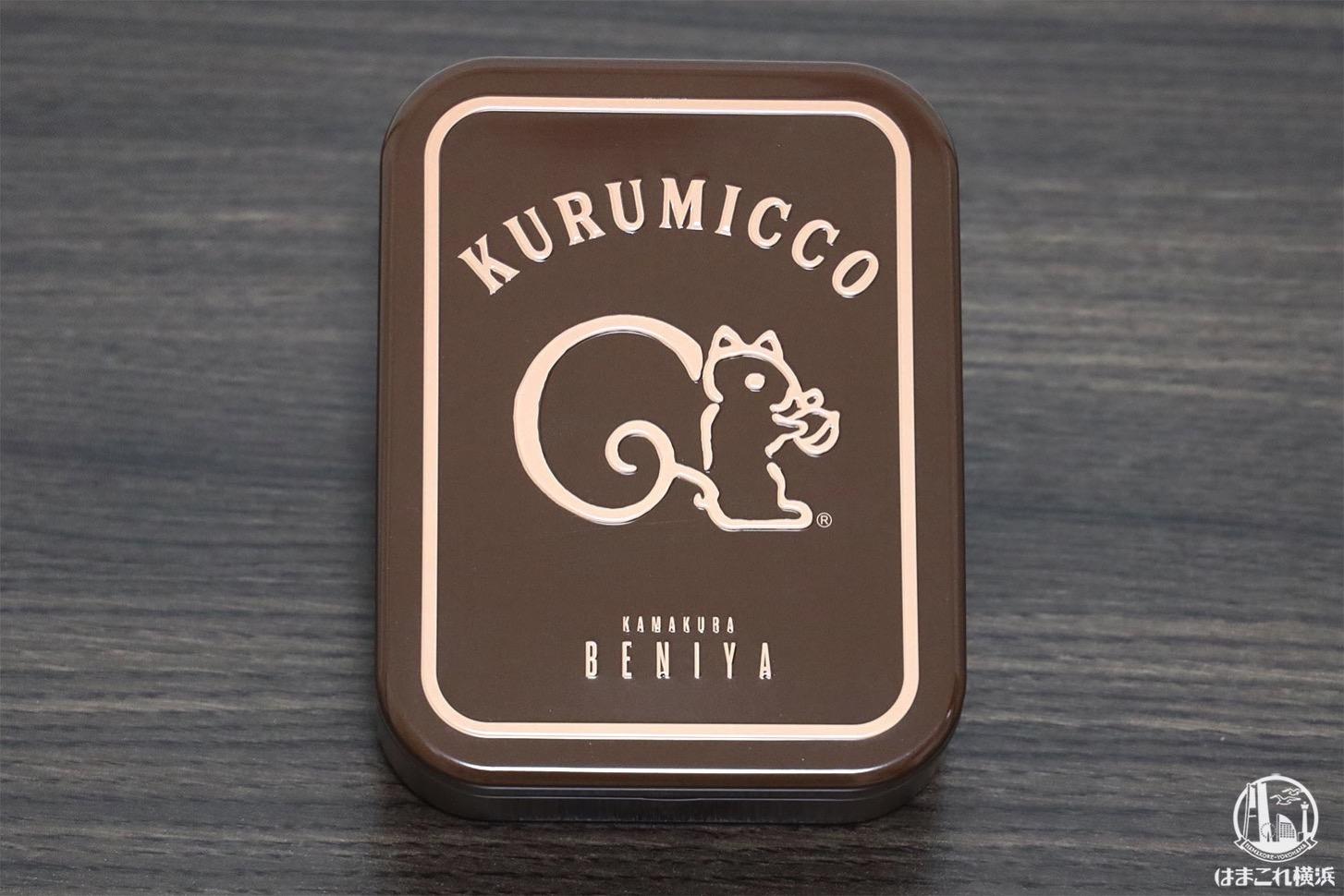 クルミッ子の缶