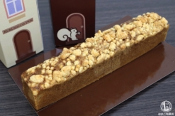 クルミッ子INNのコーヒーパウンドケーキ×クルミッ子が新感覚で美味!箱の可愛さにも注目