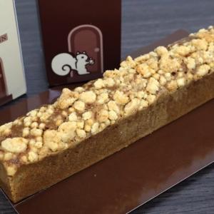 クルミッ子INNのクルミッ子×コーヒーパウンドケーキが新感覚で美味!箱にも注目