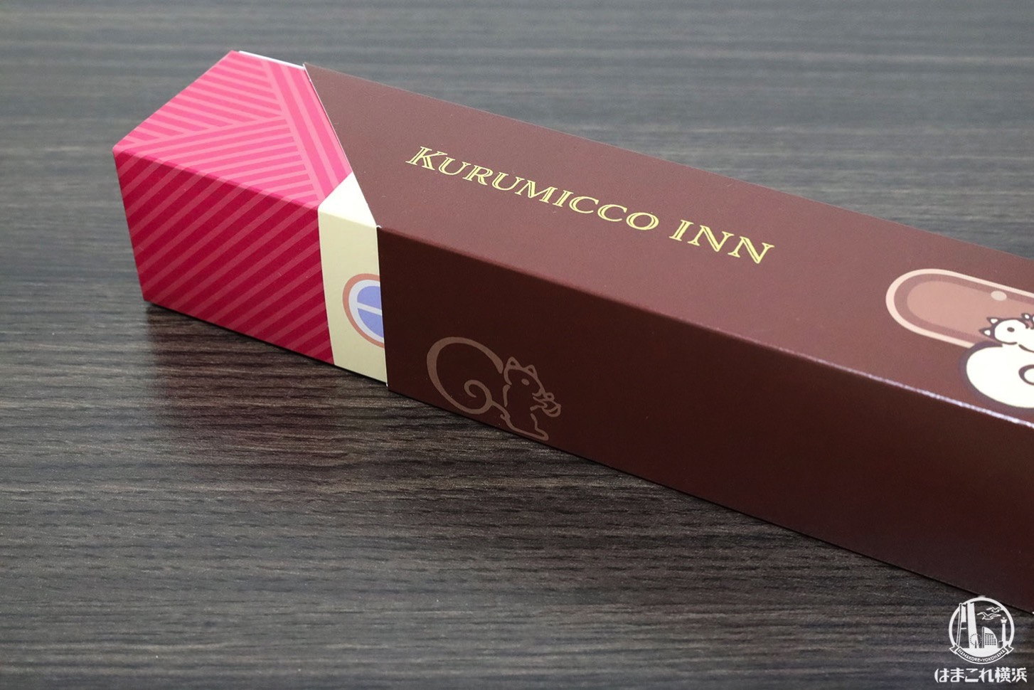 クルミッ子INN スライド式の箱デザイン1
