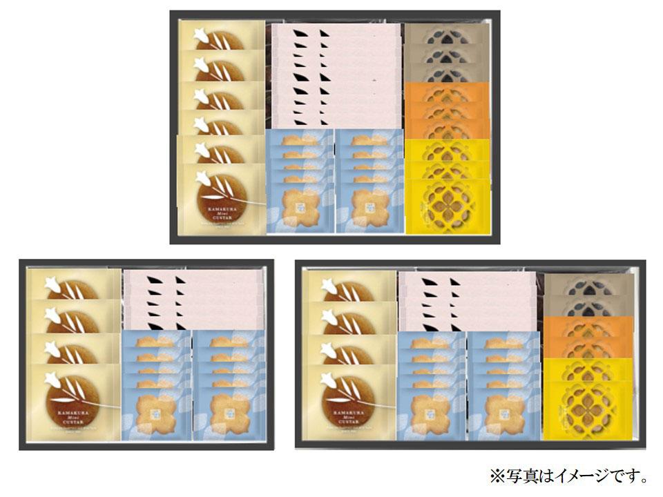 鎌倉咲菓(かまくらしょうか)