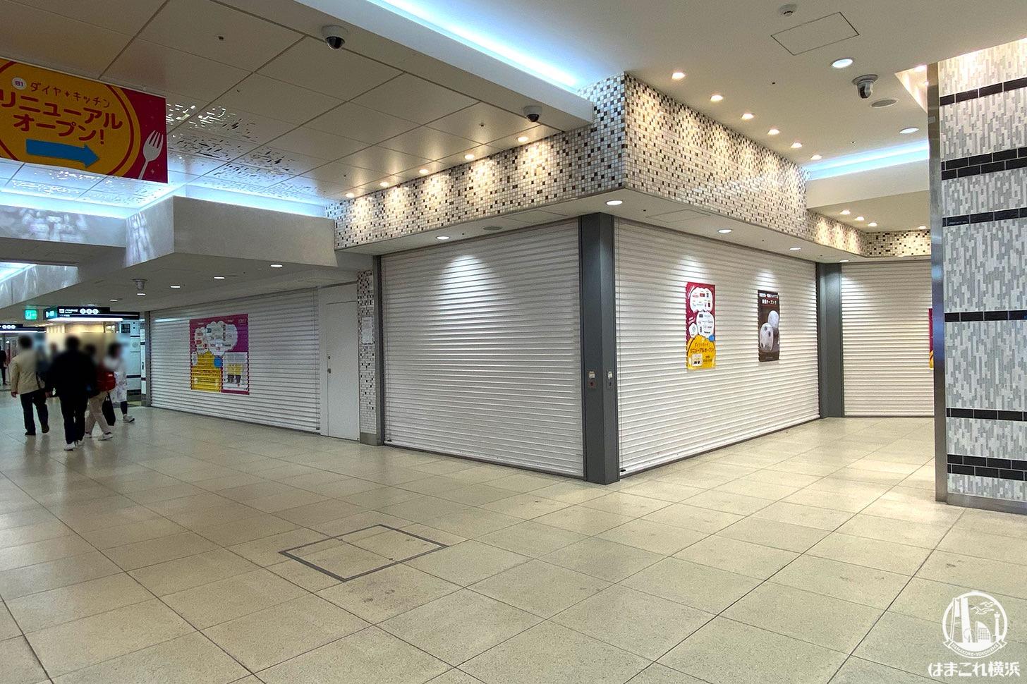 無印良品 横浜ジョイナス オープン予定地(久世福の献立跡地)