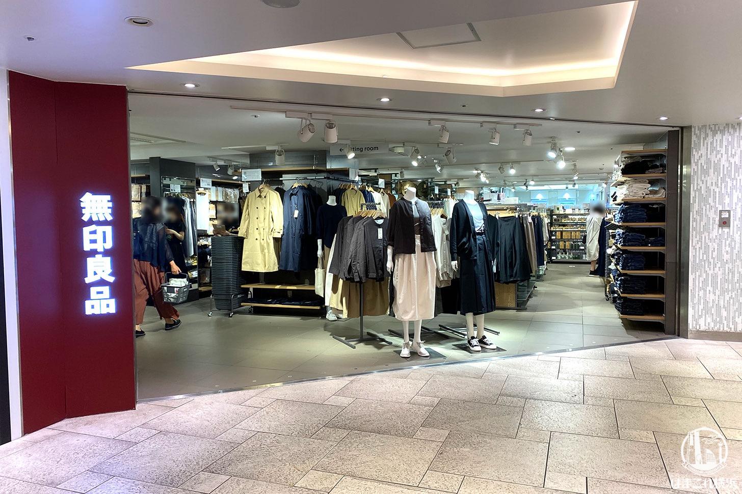 無印良品 横浜ジョイナスがダイヤキッチン・西口中央通りに移転リニューアル!