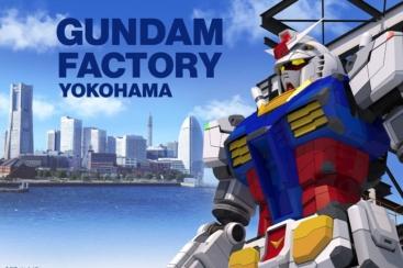 """日本旅行、横浜の""""ガンダムファクトリー""""オリジナルツアー発売!"""