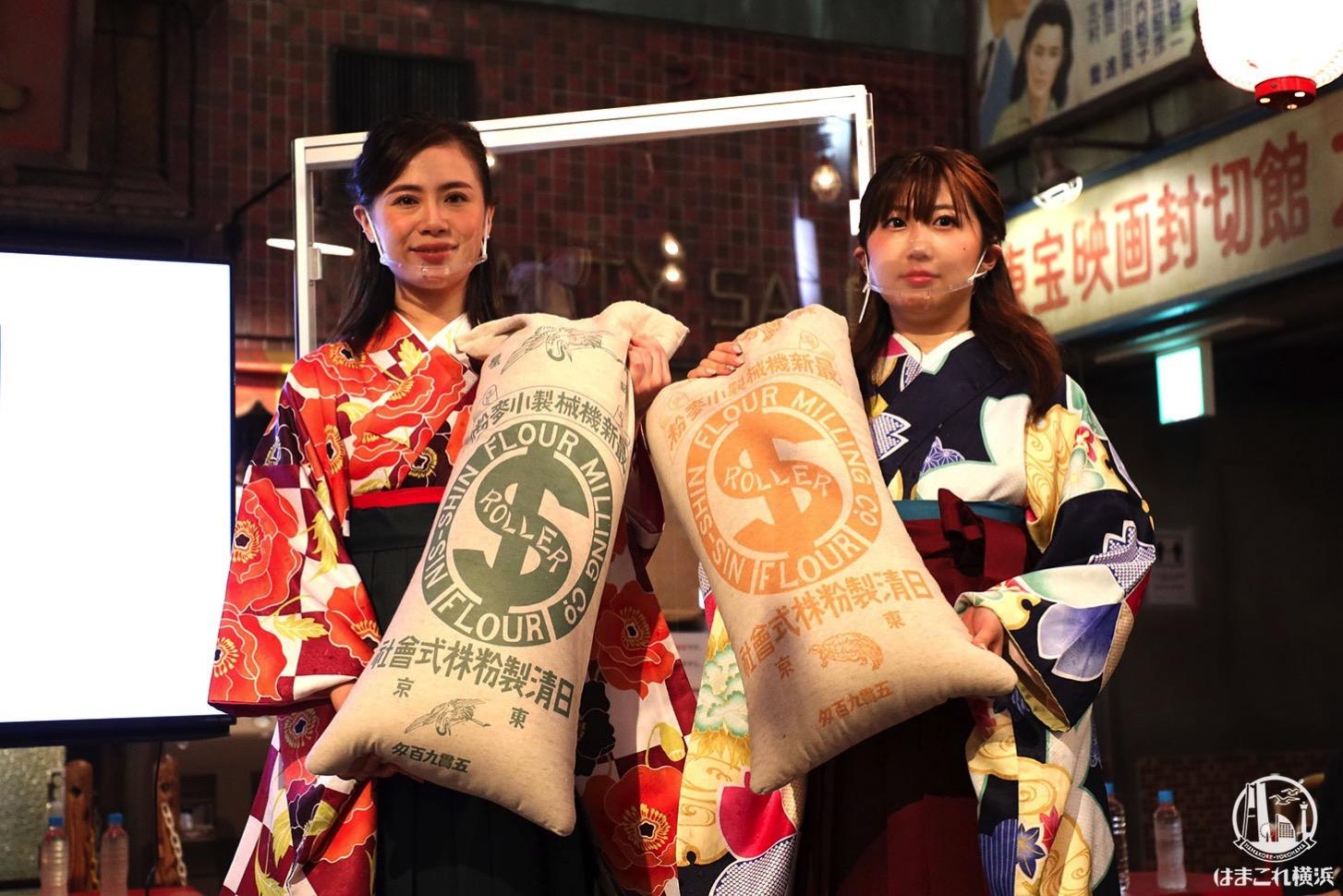 鶴と亀という銘柄の小麦粉