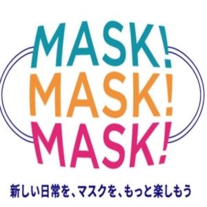 """そごう横浜店に""""マスク専門売場""""誕生!機能性からデザイン性まで"""