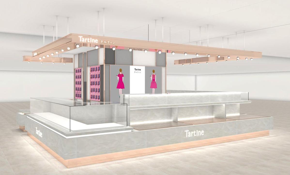 タルト菓子専門店「タルティン」の常設店がそごう横浜店に出店!横浜初出店