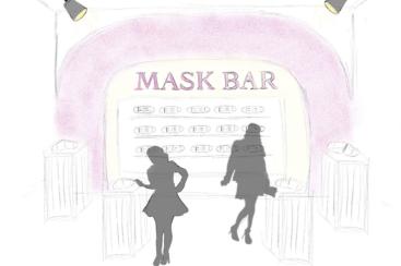 東京マスクランドが横浜駅アソビルにオープン!250種類以上のマスク販売