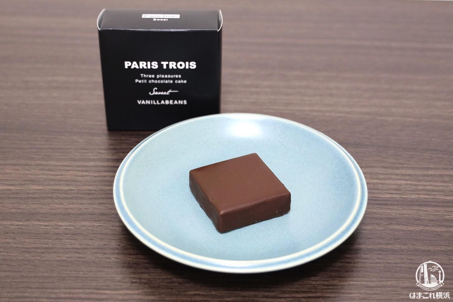 PARIS TROIS