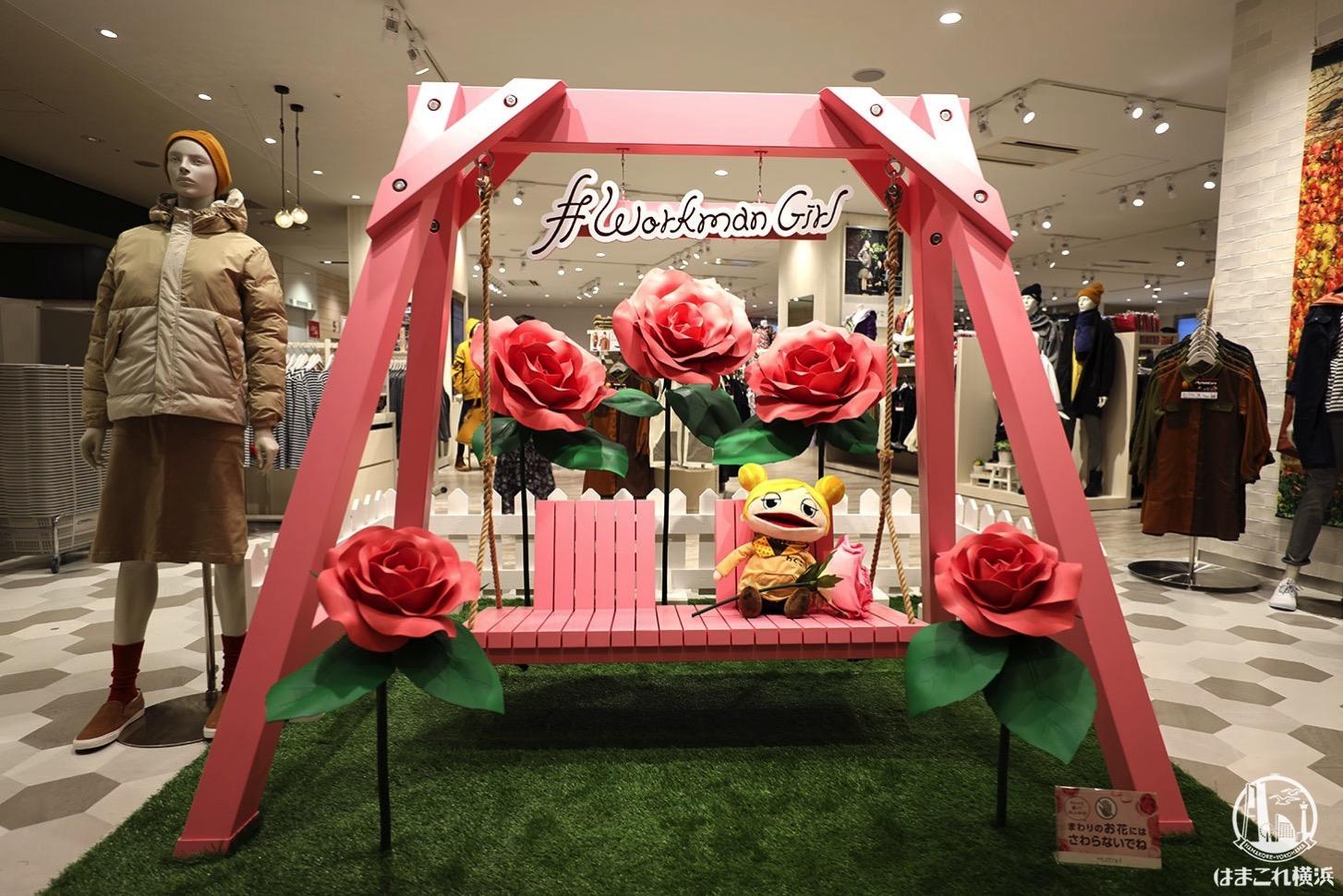 ピンクのベンチ