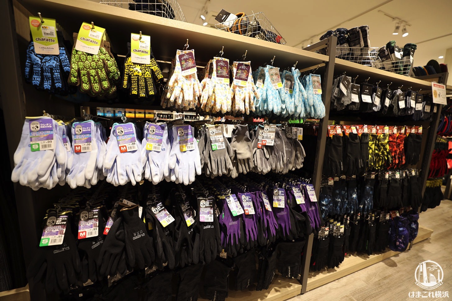 男女兼用の手袋