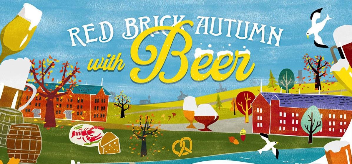 横浜赤レンガ倉庫、ビールの館内フェア開催!ドイツビールやビールグッズ販売