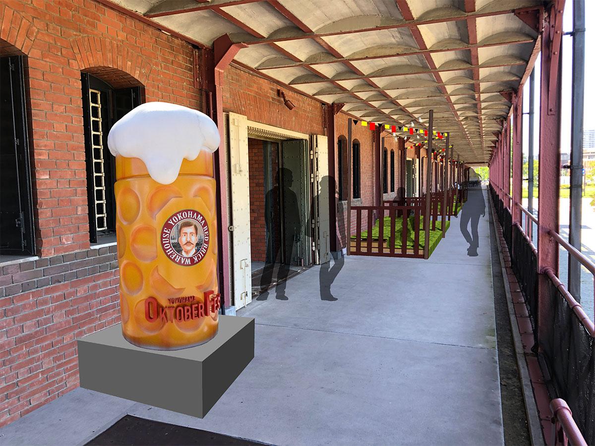 ビールのオブジェと飲食スペース設置イメージ