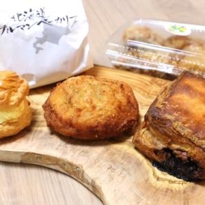 横浜高島屋の北海道物産展「大北海道展」で人気・初登場のパンやスイーツ堪能!