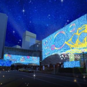 横浜駅西口「ヨコハマイルミネーション」開催!駅前広場や川沿い周辺ライトアップ