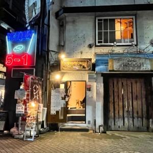 アド街ック天国「横浜高島町」に登場したグルメやスポットまとめ