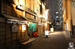 アド街ック天国「横浜 高島町」2020年11月28日に放送!