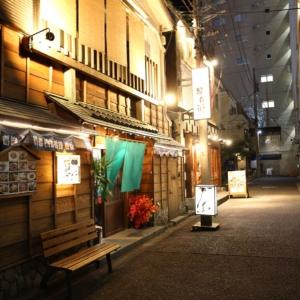アド街ック天国「横浜高島町」2020年11月28日に放送!