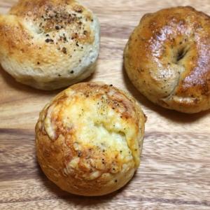 横浜「ベーグル8744(ハナヨシ)」のベーグル初購入!天然酵母のパン屋さん