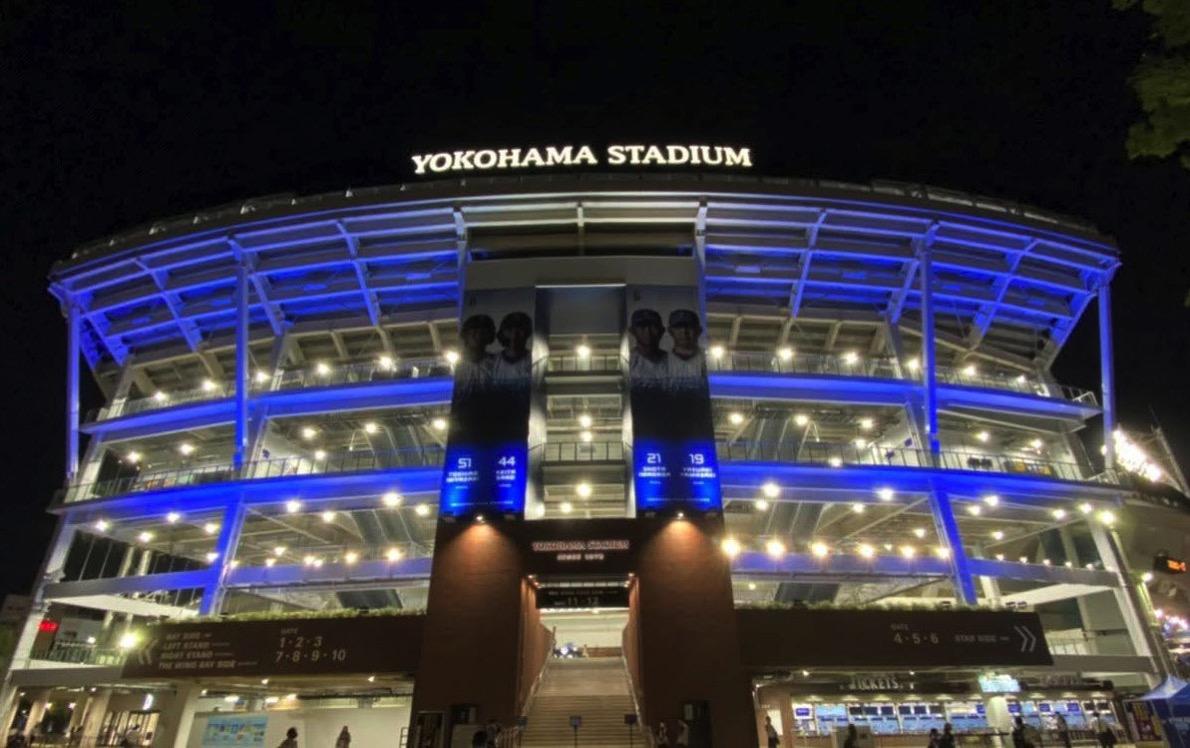 横浜スタジアム ライトアップ
