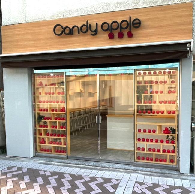 代官山キャンディーアップル横浜店 外観