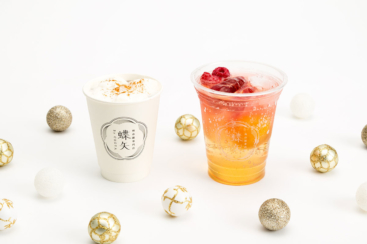 チョーヤ梅酒の梅体験専門店「蝶矢」2種類のクリスマスドリンク限定販売!