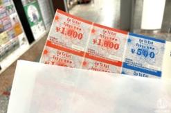 横浜駅で東京版GoToイート「アナログ食事券」引換・購入してきた!