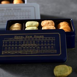 横浜・ホテルニューグランド「オリジナル缶入り フレーバークッキー」限定カラー発売!