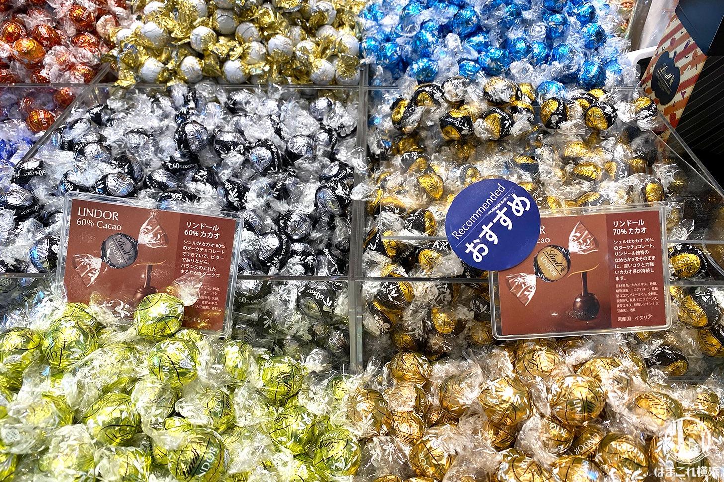 リンドールチョコレート量り売り