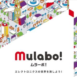 横浜に村田製作所「ムラーボ!」子ども向け科学体験施設オープン!