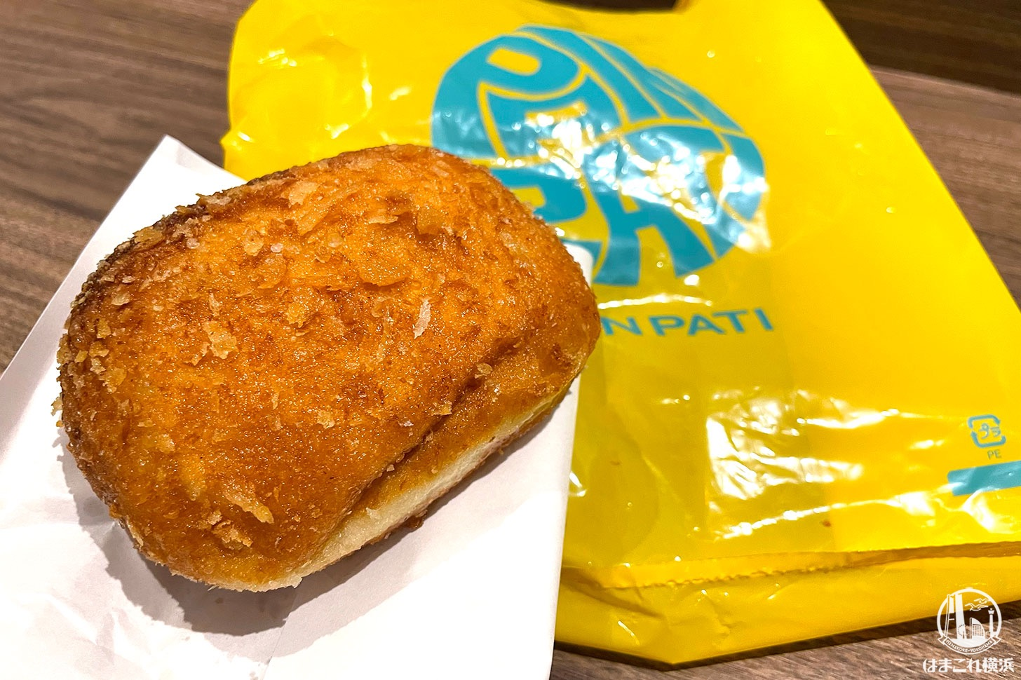 購入したステーキカレーパン