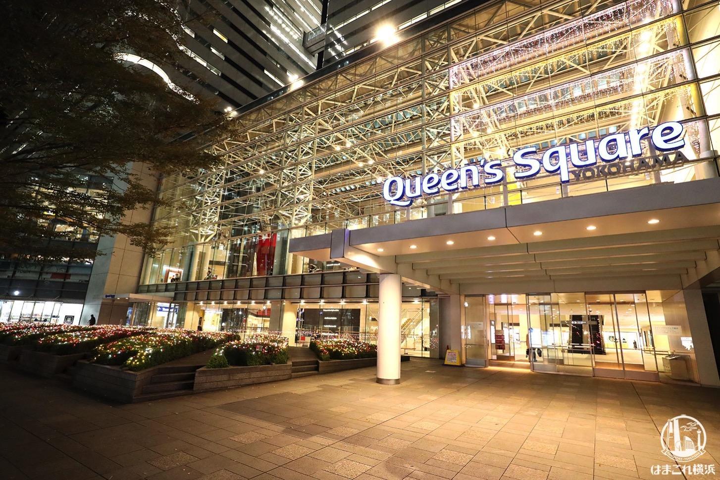 クイーンズスクエア横浜 ライトアップ