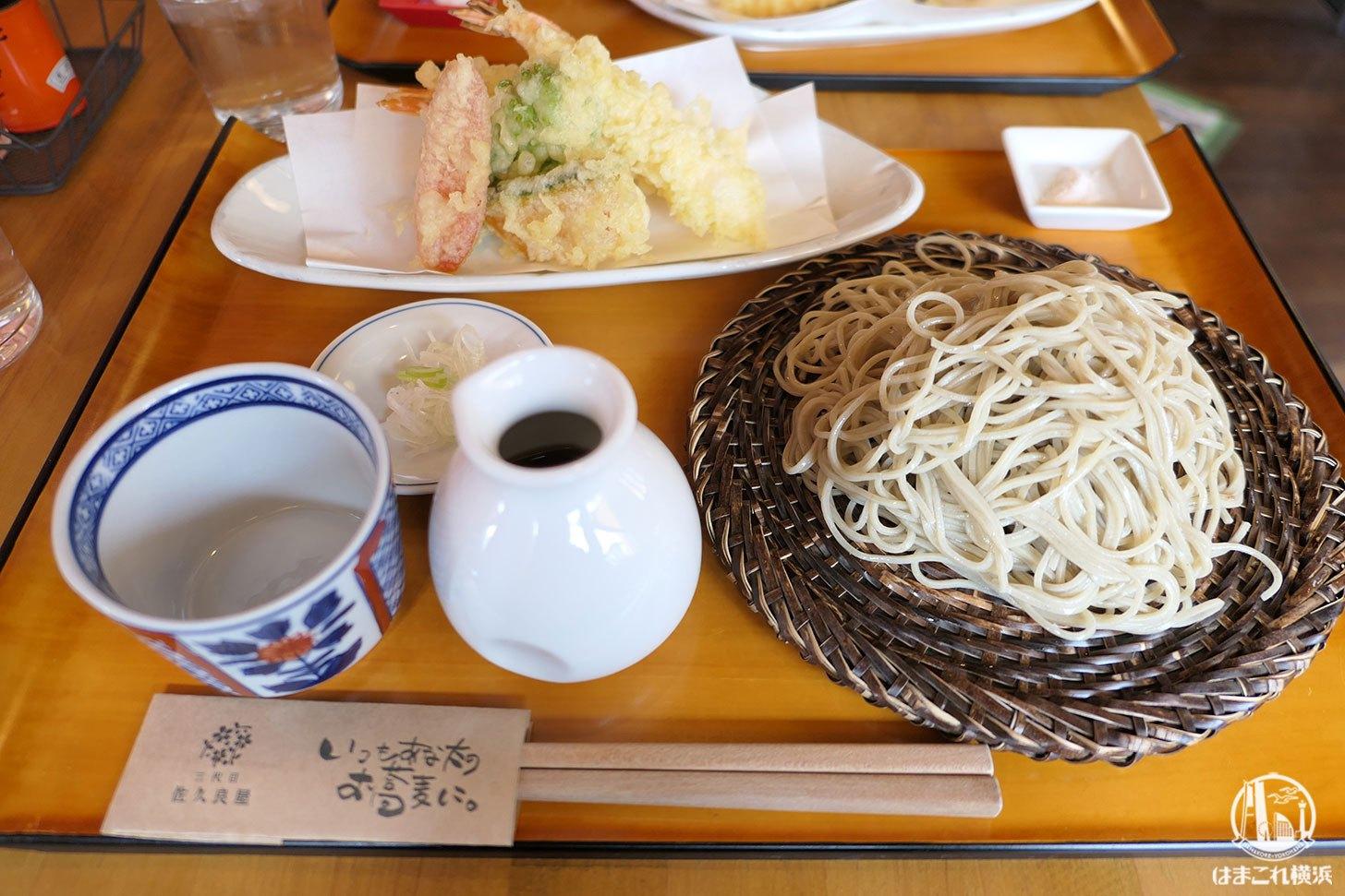 横浜「三代目佐久良屋」の蕎麦が旨い!コシが強くて通いたくなる店